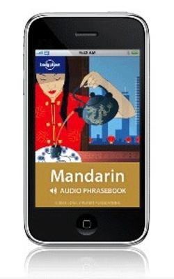 Photo: Lonely Planet Audio Phrasebook
