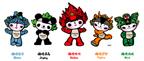 Beijing_2008_mascots
