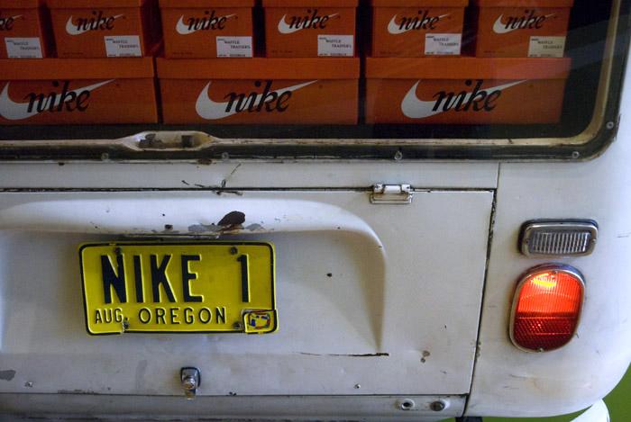 Photo: Nike Store