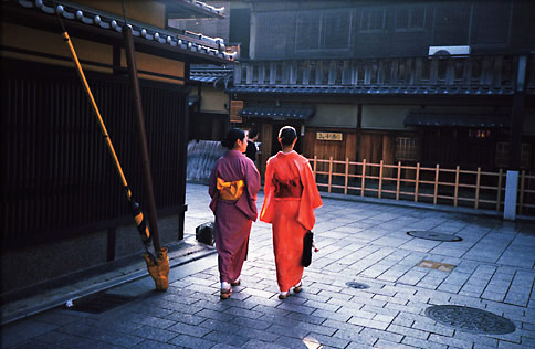 Photo: Kyoto geishas