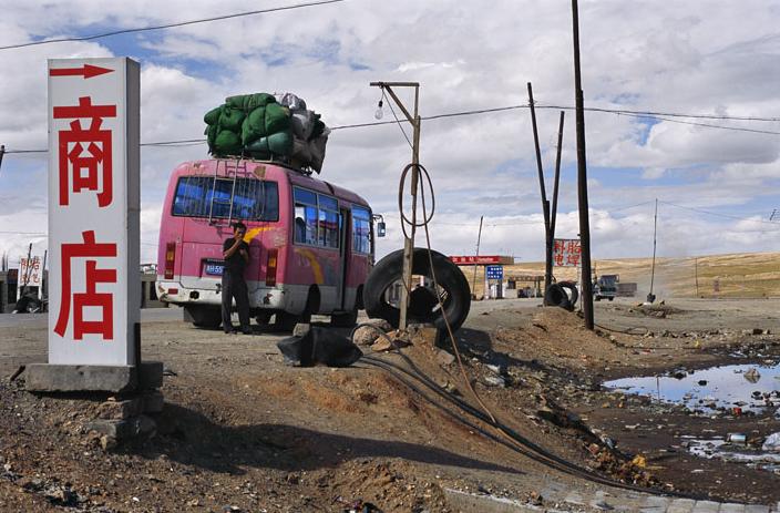 Photo: Qinghai-Tibet highway