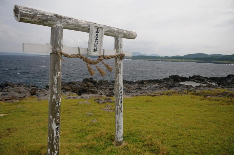 Photo: Ojika Island
